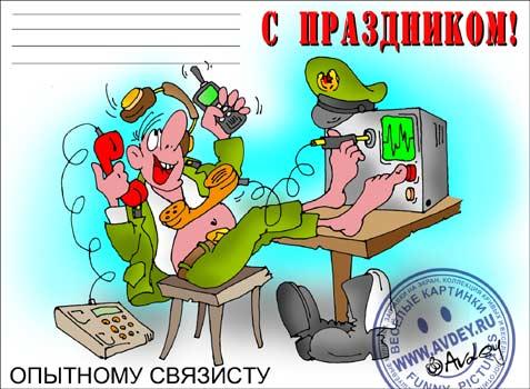 Ао иоо архангельск официальный сайт итоги конкурса презентаций
